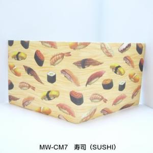 Mighty Wallet 寿司(SUSHI) MW-CM7|gigamedia2