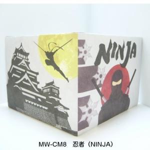 Mighty Wallet 忍者(NINJA) MW-CM8|gigamedia2