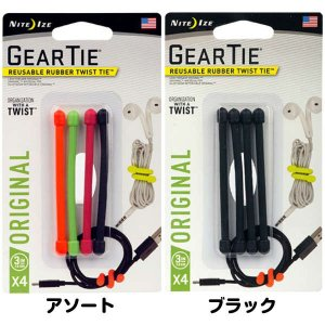 NITE-IZE(ナイトアイズ) GEAR TIE ギアータイ 3 inch(3インチ) 7.6cm|gigamedia2|02