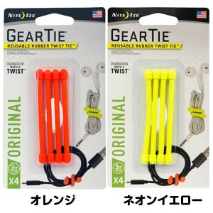 NITE-IZE(ナイトアイズ) GEAR TIE ギアータイ 3 inch(3インチ) 7.6cm|gigamedia2|03