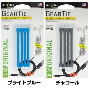 NITE-IZE(ナイトアイズ) GEAR TIE ギアータイ 3 inch(3インチ) 7.6cm|gigamedia2|04