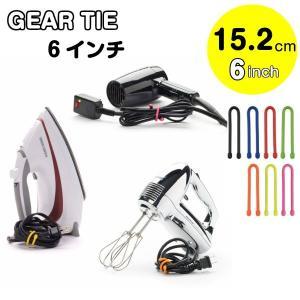 NITE-IZE(ナイトアイズ) GEAR TIE ギアータイ 6 inch(6インチ) 15.2cm|gigamedia2