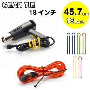 NITE-IZE(ナイトアイズ) GEAR TIE ギアータイ 18 inch(18インチ) 45.7cm|gigamedia2
