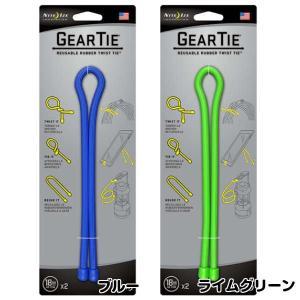 NITE-IZE(ナイトアイズ) GEAR TIE ギアータイ 18 inch(18インチ) 45.7cm|gigamedia2|05