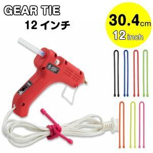 NITE-IZE(ナイトアイズ) GEAR TIE ギアータイ 12 inch(12インチ) 30.5cm|gigamedia2