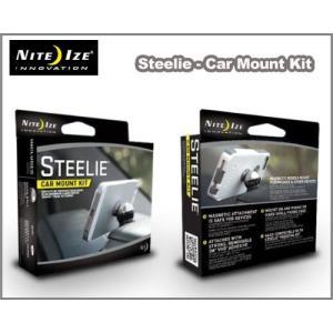 NITE IZE(ナイトアイズ) STEELIE CAR MOUNT KIT スティーリー カー マウント キット NI02731/STCK-11-R8|gigamedia2