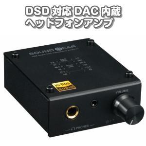 DSD対応DAC内蔵ヘッドフォンアンプ PAV-HADSD プリンストン|gigamedia2