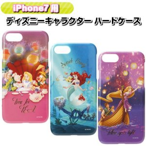 iPhone8/7用 ディズニー キャラクター ハードケース PG-DCS126 PGA|gigamedia2