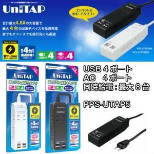 4ポートUSB給電機能付4個口OAタップ|gigamedia2