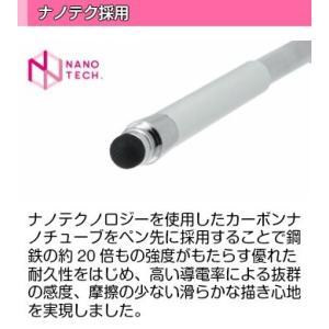 ナノテク素材 スマートフォン用タッチペン nano ss PSA-TPM5E プリンストン gigamedia2 05