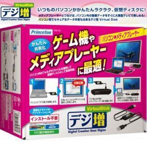 デジ増 USBバーチャルディスクケーブル|gigamedia2
