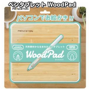 7.5インチエントリー ペンタブレット WoodPad PTB-WPD7 gigamedia2