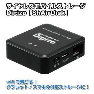 ワイヤレスモバイルストレージ Digizo「ShAir Disk」 PTW-SDISK1|gigamedia2