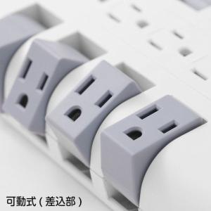 イーサプライズ 12個口可動式電源タップ トリプルノーマルタイプ(S9PC01RB)|gigamedia2|02