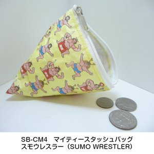 Mighty Stash Bag マイティースタッシュバッグ スモウレスラー(SUMO WRESTLER) SB-CM4|gigamedia2