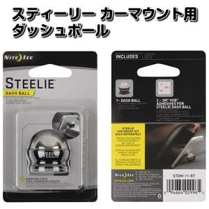 スティーリー カーマウント用ダッシュボール NITE IZE(ナイトアイズ)STDM-11-R7|gigamedia2