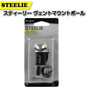 NITE IZE(ナイトアイズ) STEELIE スティーリー ヴェントマウントボール STVM-11-R7|gigamedia2