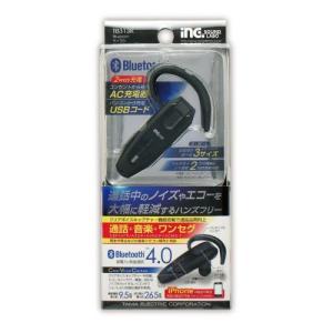 Bluetooth モノラルヘッドセット HQ|gigamedia2