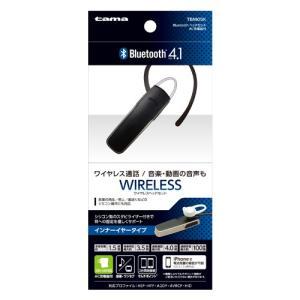 Bluetooth Ver4.1 ヘッドセット AC充電器付 TBM05K 多摩電子工業|gigamedia2