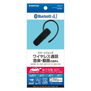 Bluetooth ヘッドセット 車載充電器付 TBM07K 多摩電子工業|gigamedia2