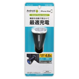 カーチャージャー4.8A USB2ポート自動認識 TK47UAK 多摩電子工業|gigamedia2