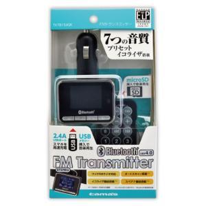Bluetooth FMトランシミッターmicroSD/USBメモリ−対応 TKTB15ASK 多摩電子工業|gigamedia2
