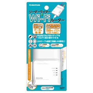 リーダーライター+WiFiルーター TW06W 多摩電子工業 gigamedia2