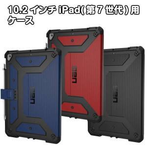 10.2インチiPad(第7世代)用METROPOLISケースUAG-IPD7F URBAN ARM...