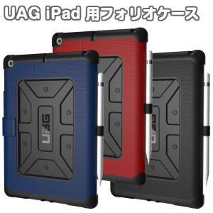 iPad用 Metropolis 耐衝撃ケース UAG-IPDF URBAN ARMOR GEAR|gigamedia2