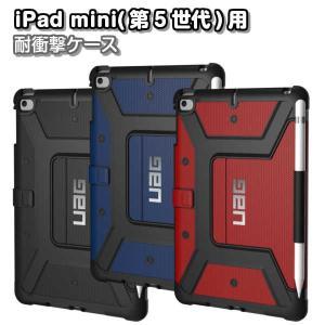 iPad mini(第5世代)用METROPOLISケース UAG-IPDM19|gigamedia2