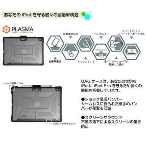 12.9インチiPad Pro(第1/第2世代)用 Plasma Case (アイス) gigamedia2 04
