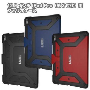 12.9インチiPad Pro(第3世代)用 Metropolis Case UAG-IPDPROLF3|gigamedia2