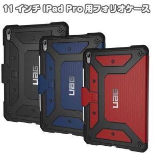 11インチ iPad Pro用 Metropolis Case UAG-IPDPROMFB URBAN ARMOR GEAR|gigamedia2