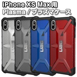 iPhone XS Max用 Plasma プラズマ UAG-IPH18L URBAN ARMOR GEAR (UAG)|gigamedia2