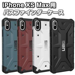 iPhone XS Max用 Pathfinder パスファインダー UAG-IPH18L URBAN ARMOR GEAR (UAG)|gigamedia2