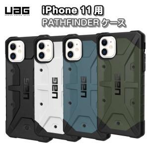 商品名 :iPhone 11用 Pathfinder  ケース 対応機種:iPhone 11 材質:...