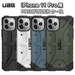 商品名:iPhone 11 Pro用 Pathfinder  ケース 対応機種:iPhone 11 ...