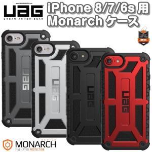 iPhone 8/7/6s用 Monarch Case UAG-IPH7-P URBAN ARMOR GEAR (UAG) プリンストン|gigamedia2