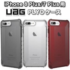 iPhone 8 Plus/7 Plus用 PLYOケース UAG-IPH78PLSY URBAN ARMOR GEAR (UAG)|gigamedia2