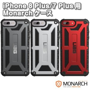 iPhone 8 Plus/7 Plus用 Monarch Case UAG-IPH7PLS-P URBAN ARMOR GEAR (UAG) プリンストン|gigamedia2