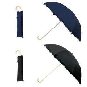 完全遮光 折りたたみ傘 スターライン PINK TRICK|gigamedia2
