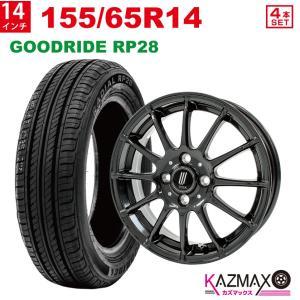 155/65R14 GOODRIDE RP28 サマータイヤ ホイール セット 14×4.5 +45...