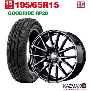 タイヤホイールセット サマータイヤ 195/65R15 GOODRIDE RP28 送料無料 4本セ...