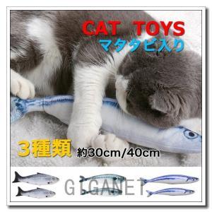 猫おもちゃペット用品ネコ蹴りぐるみ魚またたび人形抱き枕ぬいぐるみ柔らかい猫おもちゃ可愛いけりぐるみ