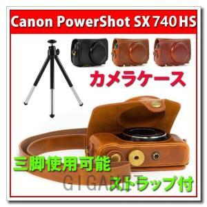 タイムCanonSX740SX730SX720HS専用防水PUレザー一眼レフカメラケースキャノンパワ...