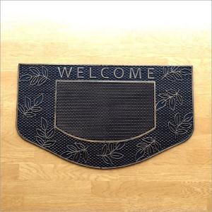 玄関マット 屋外 おしゃれ welcome ラバーマット 外 室外 屋外用 カフェ アンティーク クラシック モダン ウェルカム エントランスマット リーフラバー