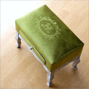スツール アンティーク おしゃれ 椅子 布 クッション 木製 かわいい オットマン フットスツール コンパクト 玄関 足乗せ台 ローチェア ドロワーミニスツールGR|gigiliving