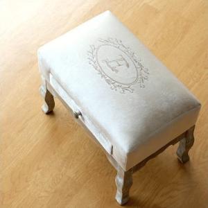 スツール アンティーク おしゃれ 椅子 布 クッション 木製 かわいい オットマン フットスツール コンパクト 玄関 足乗せ台 ローチェア ドロワーミニスツールI|gigiliving