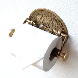 トイレットペーパーホルダー アンティーク おしゃれ 真鍮 ゴールド エレガント ヨーロピアン 金属製 デザイン レトロな真鍮のトイレットペーパーホルダー B|gigiliving