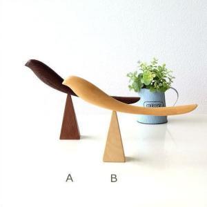 靴べら 木製 鉄刀木 タガヤサン 天然木 短い おしゃれ かわいい 鳥 スタンド セット 木のくつベラセットL 2タイプ|gigiliving